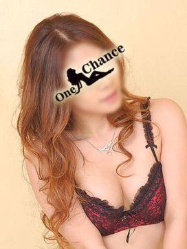 ゆうき|ONE CHANCEで評判の女の子