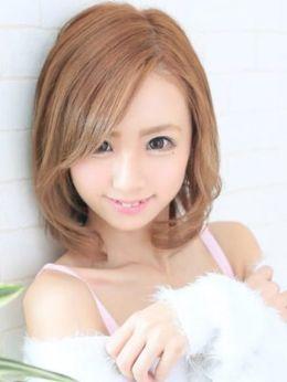 かるた【KARUTA】 | ラブ♡プリンセス - 静岡市内風俗