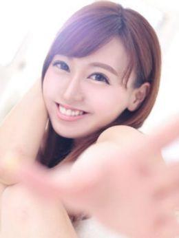 れいな【REINA】 | ラブ♡プリンセス - 静岡市内風俗