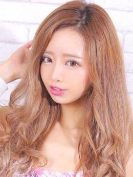 ありえる【ARIERU】 | ラブ♡プリンセス - 静岡市内風俗