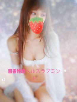 れい | 回春性感ヘルスラブミント - 松江風俗