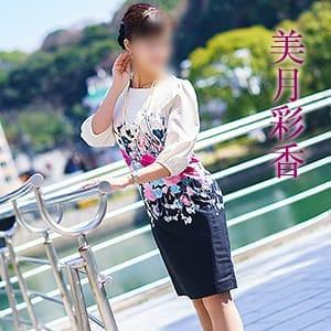 五十路マダム岩国店(カサブランカグループ) - 山口県その他派遣型風俗