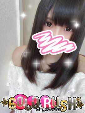 いちか|GOLD☆RUSHで評判の女の子
