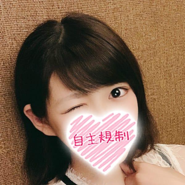 ほのか | GOLD☆RUSH(松戸)