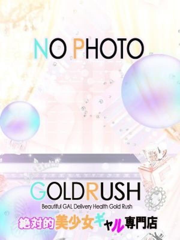 なるみ(GOLD☆RUSH)のプロフ写真4枚目