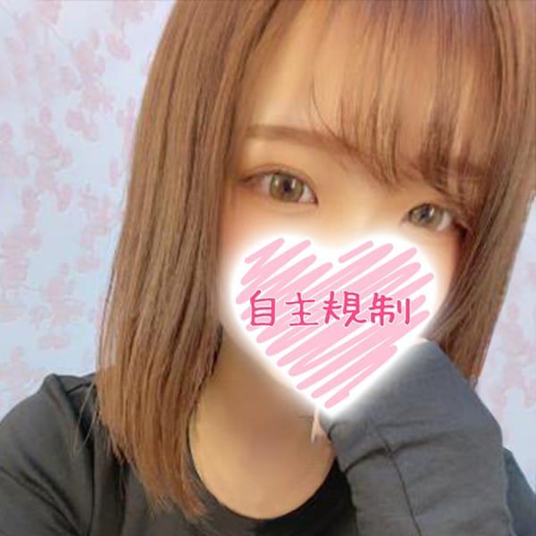 ゆりか【ガチ清楚系美形フェイス】 | GOLD☆RUSH(松戸)