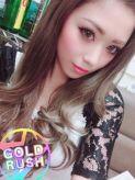 りな|GOLD☆RUSHでおすすめの女の子