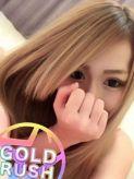 みやび|GOLD☆RUSHでおすすめの女の子