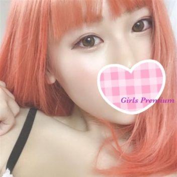 れもん  | Girl's -Premium - 西川口風俗