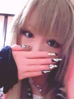 ダイヤ | Girl's -Premium - 西川口風俗