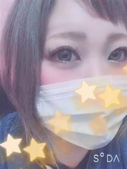 あかね☆25歳 | Dream8~ドリームエイト~ - 宮崎市近郊風俗