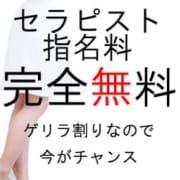 「深夜の素敵な出逢いをプロデュース♡」03/24(日) 23:42 | 関西おとなクリニック 新大阪のお得なニュース