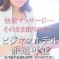 関西おとなクリニック 梅田の速報写真