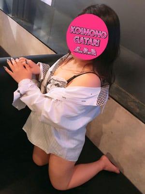 るか(KOIMONOGATARI-恋物語-)のプロフ写真4枚目