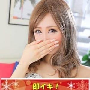 「激アツイベント☆彡」02/16(土) 21:01 | 即イキ!お任せフェラーリ♡のお得なニュース