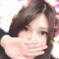 五反田ゆるぽちゃ巨乳專門 もえりんの速報写真
