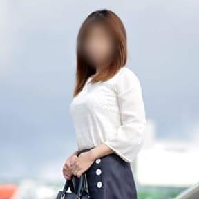 11/11(月)体験・秋吉