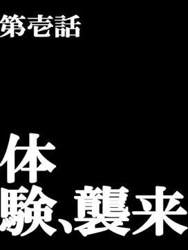 9/4(金)体験・早坂|人妻派遣センターで評判の女の子