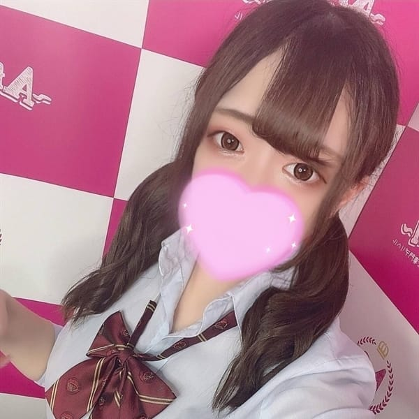 ななせ【ガチJK世代のEスタイル】   アフタースクール(新大阪)