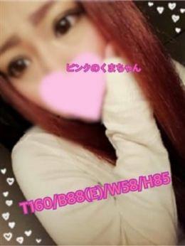 かえで☆小悪魔ギャル | ピンクのくまちゃん - 沼津・富士・御殿場風俗