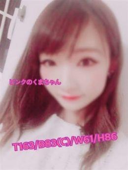 ほのか☆清楚系美人 | ピンクのくまちゃん - 沼津・富士・御殿場風俗