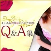 「【不安解決Q&A】お遊びの前に」09/23(月) 19:01 | 人妻エステ Aroma Dioneのお得なニュース