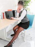 まゆみ|禁断のオフィスでおすすめの女の子