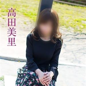 高田美里【Мっけたっぷりマダムさん】