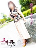 賀来亜矢子|五十路マダムエクスプレス船橋店(カサブランカグループ)でおすすめの女の子