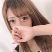 「★☆★スーパーロングコース割引実施中♪★☆★」04/26(金) 03:32 | ドキドキエンジェルのお得なニュース