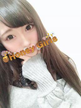 かのん | Honey Girls - 周南風俗