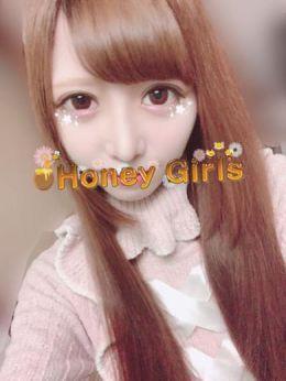 にこる | Honey Girls - 周南風俗