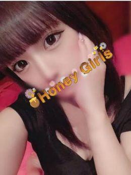 あいす | Honey Girls - 周南風俗