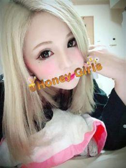 りさ | Honey Girls - 周南風俗