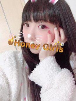 りんか | Honey Girls - 周南風俗