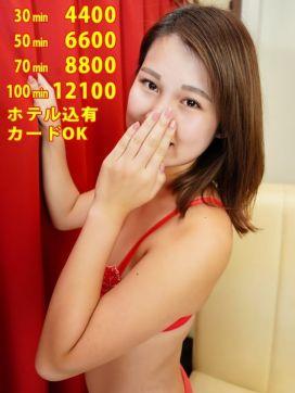 ゆめの|ぱりぴOsaka・新大阪で評判の女の子