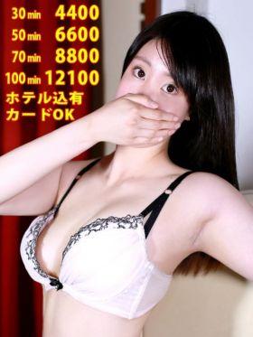 ひめか|新大阪風俗で今すぐ遊べる女の子