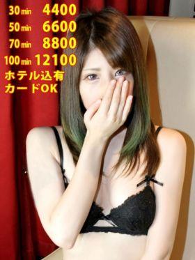 あやな|新大阪風俗で今すぐ遊べる女の子