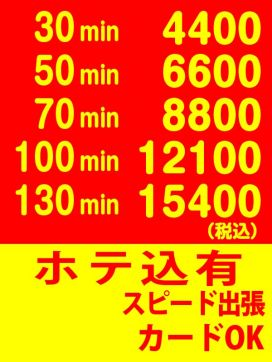 体験入店|踊れ!チンチコリン・新大阪店で評判の女の子