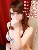 えま|ぱりぴOsaka・梅田でおすすめの女の子