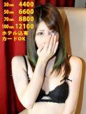 あやな|ぱりぴOsaka・梅田でおすすめの女の子