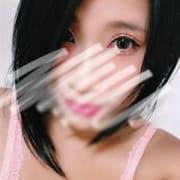 「Sっぽさ抜群の淫乱お姉さんギャルのありあちゃん!」07/09(木) 15:02 | ビッチな即尺ギャルの宅急便のお得なニュース
