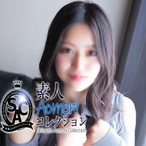 りら|☆素人Aomoriコレクション☆ - 青森市近郊・弘前派遣型風俗