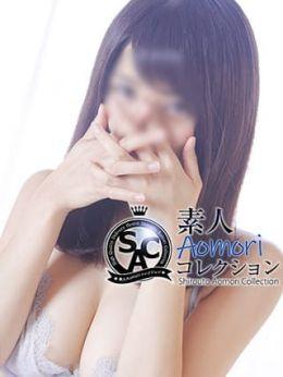 うみ | ☆素人Aomoriコレクション☆ - 青森市近郊・弘前風俗