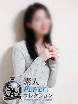 もも|☆素人Aomoriコレクション☆でおすすめの女の子