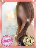 ★まなみ★超美人♥人妻|CLUB A~クラブエース~姶良・霧島・空港店でおすすめの女の子