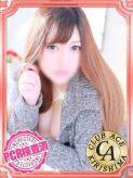 美咲☆超ロリ姫|CLUB A~クラブエース~姶良・霧島・空港店でおすすめの女の子