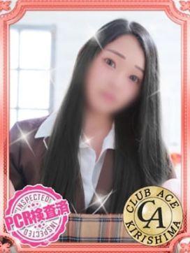 メグ★魅惑の22才|CLUB A~クラブエース~姶良・霧島・空港店で評判の女の子