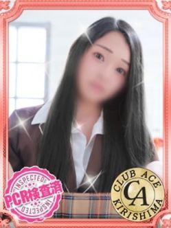 メグ★魅惑の22才|CLUB A~クラブエース~姶良・霧島・空港店でおすすめの女の子