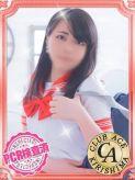 ゆうか♡ CLUB A~クラブエース~姶良・霧島・空港店でおすすめの女の子